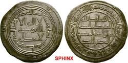 World Coins - 962RH6) THE UMAYYAD CALIPHATE, HISHAM, 105-125 AH / 724-743 AD, AR DIRHAM STRUCK AT THE MINT OF WASIT IN THE YEAR 113 AH, ALBUM TYPE # 137; LAVOIX # 512, IN XF COND, AND TONED.