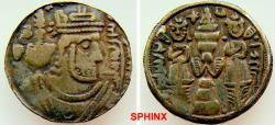 World Coins - 560RK9X) ARAB-SASANIAN, UBAYD ALLAH b. ZIYAD, CIRCA 55-64 AH, AR DRACHM, WEIGHT 1.37 GRMS, 18 MM, MINTED AT BASRA, ALBUM TYPE # 12, SICA I, # 95ff, IN VF COND. Heavily clipped.
