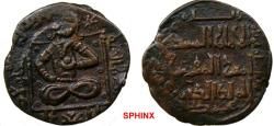World Coins - 112GC18) ARTUQIDS OF MARDIN, NASER AL-DIN ARTUQ ARSLAN,597-637 AH/1201-1239 AD; AE DIRHAM, 12.01 grms, 31 mm diameter; TYPE SS 46; IN VF CONDITION.   Obv.: Turkish figure seated VF