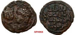 "World Coins - 965EL7Z) Artuqids of Mardin. Husam al-Din Yuluq Arslan. 1184-1201 AD. AE Dirhem (32 mm, 13.29 gm). Roman style (""Nero"") head left, at left, smaller Byzantine bust facing / Four lin"