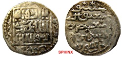 World Coins - 166RC17) Mongols of Persia; Arghun 683-690 AH/1284-1291 AD. AR DIRHAM MM, in 685 AH. A-2146. For similar coin but different date refer BMC VOL VI # 61. VF condition, Lovely strike
