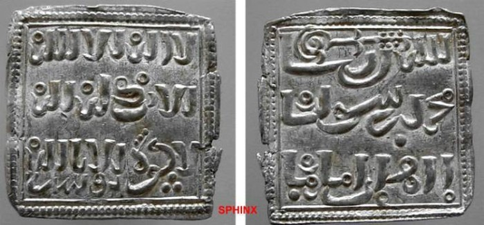 Ancient Coins - 449BM8) HAFSIDS, CIRCA 7-8TH CENT AH / 13-14TH CENT AD, ANONYMOUS SQUARE SILVER DIRHAM WITH MINT OF TUNIS ON OBVERSE, NO DATE *(SEE NOTE BELOW);  CHOICE SPECIMEN