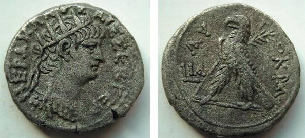 Ancient Coins - ROMAN EGYPT, ALEXANDRIA, NERO, 54-68 AD, BILLON TETRA EAGLE REV SHARP