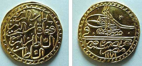 Ancient Coins - 44ZR) OTTOMAN EGYPT, MUSTAFA III, 1171-1187 AH/ 1757-1774 AD, GOLD ZERI MAHBUB, DATED 1171 AH, WEIGHT 2.65 GRMS (full weight) Name in TOUGHRA type....AS STRUCK