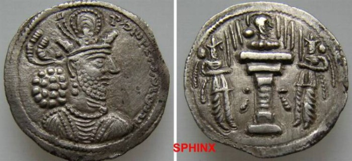 Ancient Coins - 237KMY1) SASANIAN EMPIRE, SHAHPUR II, 309-379 AD, AR DRACHM, 24 MM, 4.10 GRAMS, BEARDED BUST RIGHT WEARING TURRETED HEADRESS WITHOUT EAR PIECE, GLOBE ABOVE, VF TONED