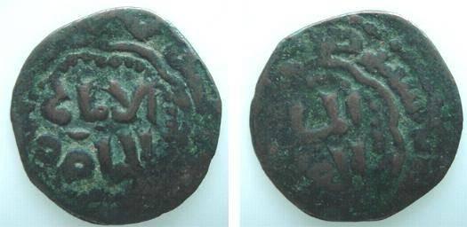Ancient Coins - 457ARSLM) AYYUBIDS OF ALEPPO, AL-AZIZ MUHAMMAD, 613-634 AH / 1216-1236 AD, AE FALS, 3.06 GRAMS, MINT AND DATE OFF FLAN, FAIR.