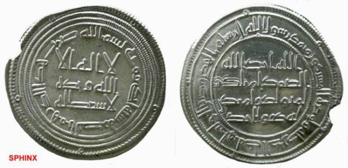 Ancient Coins - 604RB8) THE UMAYYAD CALIPHATE, UMAR, 99-101 AH / 717-720 AD, AR DIRHAM STRUCK AT THE MINT OF AL-BASRA IN THE YEAR 101 AH ALBUM TYPE # 133; LAVOIX # 413-4  IN XF CONDITION. VERY SMA