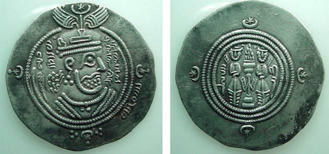 Ancient Coins - 245ARSLM) MU'AWIYA IBN ABI SUFYAN (THE FOUNDER OF THE UMAYYAD DYNASTY) 41-60 AH / 661-680 AD, AR DRACHM, 4.03 GRAMS, 30 MM, STRUCK AT DARABJIRD (DA) YEAR 43YE, SICA I # 245, SHARP
