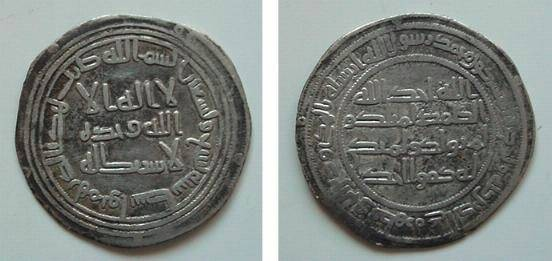Ancient Coins - 256ARSLM) THE UMAYYAD CALIPHATE, SULAYMAN, 96-99 AH / 715-717 AD, AR DIRHAM STRUCK AT THE MINT OF WASIT IN THE YEAR 99 AH ALBUM TYPE # 131; LAVOIX # 402, IN VF CONDITION.