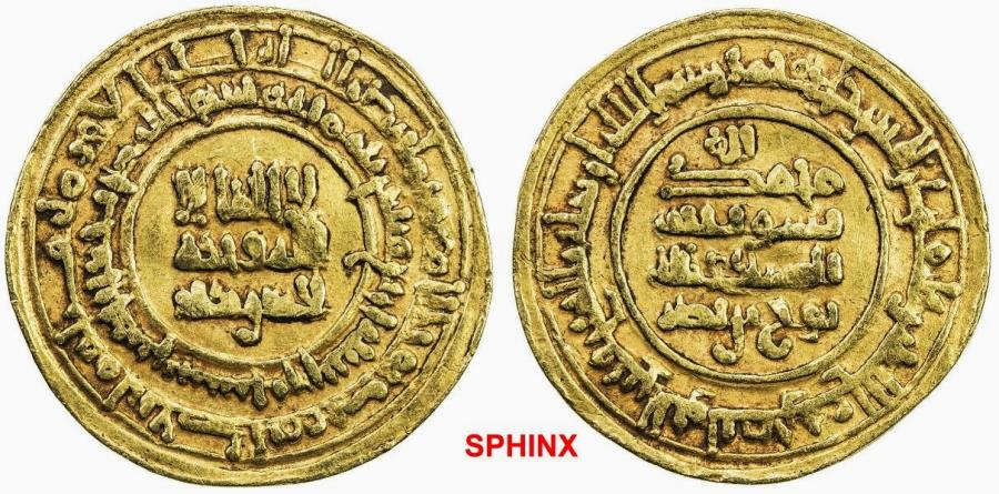 World Coins - 636EBM0Z) ISLAMIC DYNASITIES, SAMANID, NUH II IBN NASR , 331-343 AH / 943-954 AD, GOLD DINAR, 4.26 GRAMS, 22.5 MM, STRUCK AT THE MINT OF NISHAPUR IN THE YEAR 334 AH, CITING THE CAL