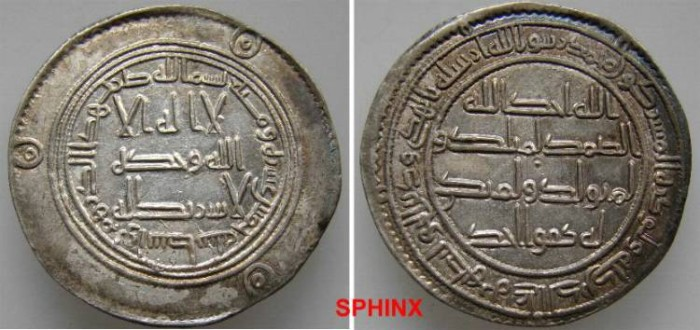 Ancient Coins - 11EKY1) THE UMAYYAD CALIPHATE, HISHAM, 105-125 AH / 724-743 AD, AR DIRHAM STRUCK AT THE MINT OF WASIT IN THE YEAR 115 AH, ALBUM TYPE # 137; LAVOIX # 514, IN VF COND, AND TONED.