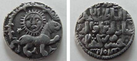 Ancient Coins - SELJUQ OF RUM AR DIRHAM LION AND SUN TYPE BEAUTY