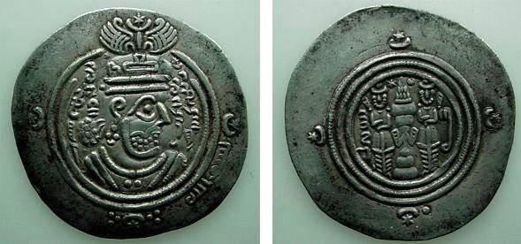 Ancient Coins - 108ARSLM)  ABDULLAH IBN 'AMER, CIRCA 41-45 AH / 661-664 AD, AR DRACHM, 4.12 GRAMS, 31.5 MM, DAP 43YE FASA, ALBUM TYPE # 6 SCARCE; XF TONED.
