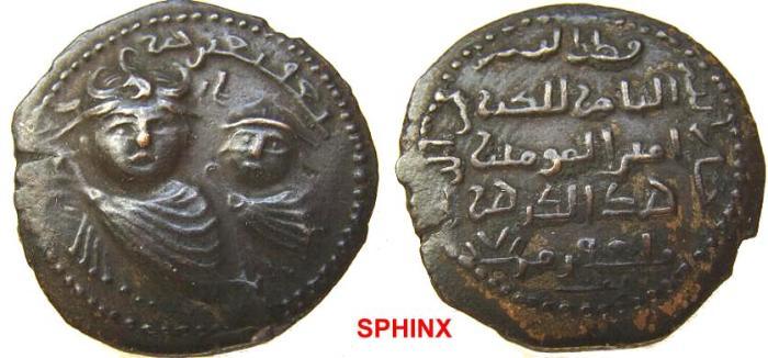 World Coins - 120GE3)  Artuqids of Mardin. Qutb al-Din al-Ghazi II.1176-1184 AD. AE Dirhem (35 mm, 20.06 g, 9h). Dated AH 579 (1183 AD VF