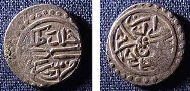 Ancient Coins - 519R) OTTOMAN, MURAD II, 824-848 AH / 1421-1444 AD, SILVER AKCE, THIRD SERIES DATED 834 AND STRUCK AT SEREZ, ALBUM # 1302.3, VF COND.