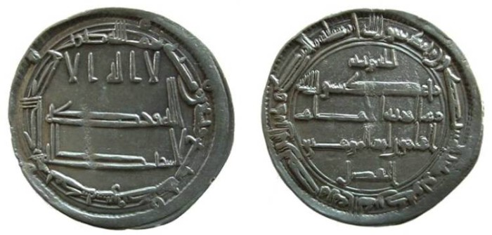 Ancient Coins - 1300CG) THE ABBASID CALIPHATE, FIRST PERIOD : AL-MA'MUN, 194-218 AH / 810-833 AD, AR DIRHAM STRUCK AT THE MINT OF MEDINET SAMARKAND IN THE YEAR 197 AH, ALBUM TYPE # 223.3; XF