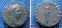 Ancient Coins - 442RM00) MOESIA INFERIOR, Marcianopolis. Elagabalus. AD 218-222. � (16mm, 2.22 g, 7h). Laureate head right / Torch. AMNG I 929; cf. Hristova & Jekov 6.26.47.10; Varbanov 1429 var.