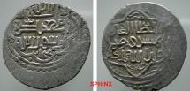World Coins - 710EE8) ILKHAN MONGOLS OF PERSIA, THIRD PERIOD (RIVAL KHANS), TAGHAY TIMUR, 737-754 AH/ 1336-1353 AD, AR 6 DIRHAM, 5.62 GRMS, FOURTH  KHORASAN TYPE KD (DOUBLE ENTWINED TREFOIL/  VF