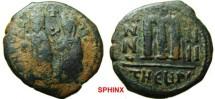 Ancient Coins - 330FB1) PHOCAS and LEONTIA. Æ 40 Nummi (9.52 gm). Antioch mint. Struck year 4 (605-606 AD). O N FOCA NE PE AV, Phocas (on left) and Leontia (on right) standing facing; the emperor,