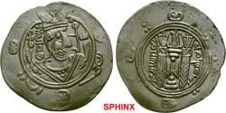 World Coins - 683EG6) 'Abbasid Governors of Tabaristan. Hani. PYE 136-140 / AH 171-175 / AD 787-791. AR Hemidrachm (22 mm, 1.82 g). Dated PYE 137 (AH 172 / AD 788). Crowned Sasanian-style bust r