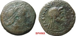 Ancient Coins - 198GH9)  THE PTOLEMAIC KINGDOM OF EGYPT, CYRENAICA, CYRENE, PTOLEMY IV PHILOPATOR- PTOLEMY VIII EUERGETES II, 221-140 BC, AE ( 22.5 mm, 7.43 grms) Obv. diademed head of Ptolemy I r