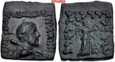 Ancient Coins - 194LM19) BAKTRIA, Indo-Greek Kingdom. Strato I. Circa 105-85/0 BC. Æ Quadruple Unit (20x21mm, 8.43 g, 12h). Diademed bust of Herakles right, club over shoulder / Nike standing righ