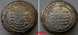 World Coins - 323RG8) BUWEYHID, ADUD AL DAWLA ABU SHUJA'A 338-372 AH / 949-983 AD, AR DIRHAM STRUCK AT JURJAN UNCERTAIN DATE, WITH TITLE ADUD AL DAWLA AS NOMINAL VASSAL FOR RUKN AL DAWLA;