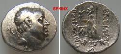 Ancient Coins - 619GG1) CAPPADOCIA, ARIOBARZANES I, 95-62 BC, AR DRACHM, 18 MM, 4.18 GRMS, HEAD OF KING RIGHT; REV. ΒΑΣΙ ΑΕο(Σ) ΑΡΙοΒΑρΖΑΝοΥ δΙΛοΡΩΜΑΙ(οΥ) PALLAS NIKAPHOROS STDG LEFT HOLDING NIKE