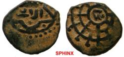Ancient Coins - 534RE19) Ayyubid or Mamluk UNIDENTIFIED AE fals 2.31 grms, 19 mm diameter.