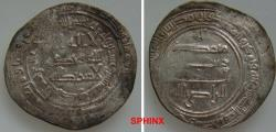 World Coins - 619RM0Z) THE ABBASID CALIPHATE, THIRD PERIOD, AL-RADI BILLAH, 322-329 AH / 934-940 AD, AR DIRHAM STRUCK AT THE MINT OF AL-BASRA IN THE YEAR 322 AH; ALBUM TYPE # 255.1 WITHOUT HEIR,