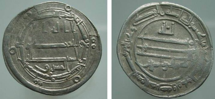 Ancient Coins - 1322CG) THE ABBASID CALIPHATE, FIRST PERIOD : AL-MA'MUN, 194-218 AH / 810-833 AD, AR DIRHAM STRUCK AT THE MINT OF SAMARKAND IN THE YEAR 204, ALBUM TYPE # 223.4; WITH AL-MASHREK ON