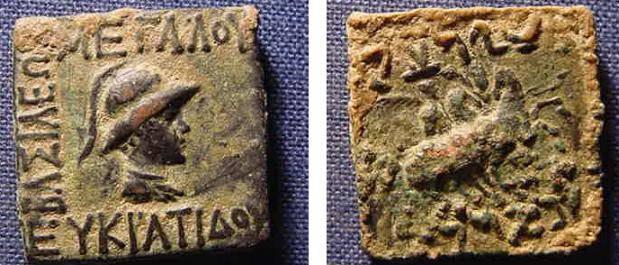 Ancient Coins - INDO-GREEK EUCRATIDES BRONZE SQUARE UNIT SUPERB PORTRAIT
