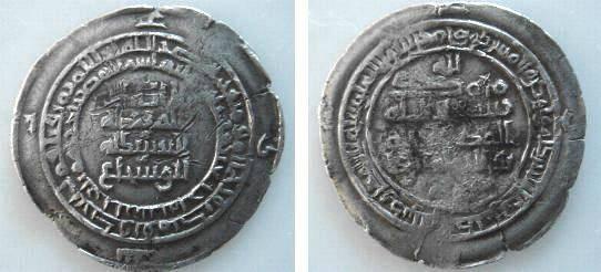 Ancient Coins - 469ER)  BUWEYHID, ADUD AL-DAWLA ABU SHUJA'A 338-372 AH / 949-983 AD, AR DIRHAM, STRUCK AT THE MINT OF ARRAJAN IN 340 AH, TYPE OF ALBUM # 1152, TREADWELL # Ar340b, IN VF CONDITION.