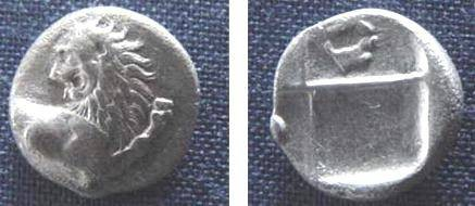 Ancient Coins - THRACE, Cherronesos. Circa 4th Century BC. AR Hemidrachm. Forepart of lion, head reverted / Quadripa