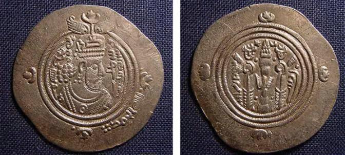 Ancient Coins - ARAB-SASANIAN, UMAR b UBAYD ALLAH (b.MISMAR), CIRCA 67-70 AH, AR DRACHM, WEIGHT 3.95 GRMS