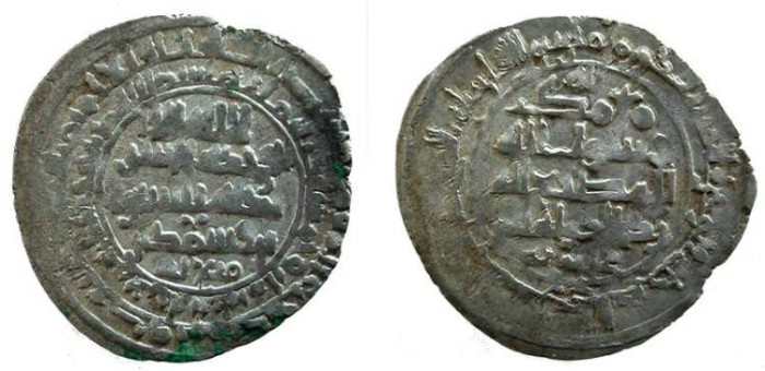 Ancient Coins - 520ARSLM) ZIYARID, ZAHIR AL-DAWLA BISUTUN ( IBN WUSHMAGIR) 357-367 AH / 967-978 AD, AR DIRHAM STRUCK AT JURJAN IN THE YEAR 358 AH, BEARING NAME OF RUKN AL-DAWLA VERY RARE (RR)