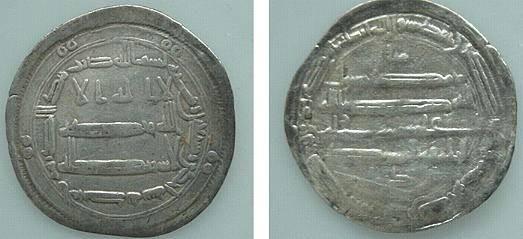 Ancient Coins - 725X) THE ABBASID CALIPHATE, FIRST PERIOD : AL-RASHID, HARUN, 170-193 AH / 786-809 AD, AR DIRHAM STRUCK AT THE MINT OF AL MUHAMADEYA (PRESENT DAY TEHERAN) IN THE YEAR 171 AH ALBUM