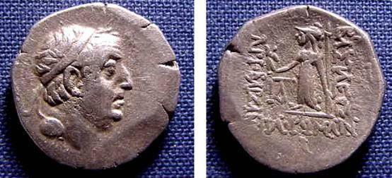 Ancient Coins - CAPPADOCIA, ARIOBARZANES I, 95-62 BC, AR DRACHM, VF