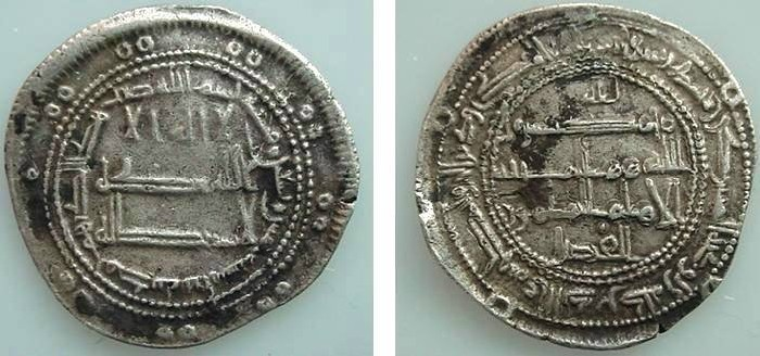 Ancient Coins - 256F)  THE ABBASID CALIPHATE, FIRST PERIOD : AL-MA'MUN, 194-218 AH / 810-833 AD, AR DIRHAM STRUCK AT THE MINT OF MADINAT HERAT (SCARCE MINT) IN THE YEAR 195 AH SCARCE F+