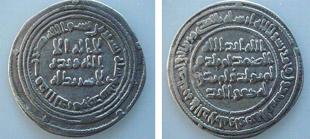 Ancient Coins - 392CK) ISLAMIC, Umayyad, Al-Walid I, 86-96AH/ 705-715 AD, anonymous AR Dirham, attributed by date, struck at Dimashq 90 AH (mint and date sharp clear), nice XF on a  LARGE FLAN. XF