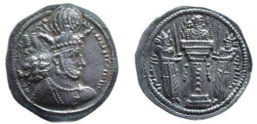 Ancient Coins - 935GH) SASANIAN EMPIRE, SHAHPUR II, 309-379 AD, AR DRACHM, 24.5 MM, 4.32 GRAMS, ON A LARGE FLAN, BEARDED BUST RIGHT WEARING TURRETED HEADRESS WITHOUT EAR PIECE, GLOBE ABOVE, REV. F