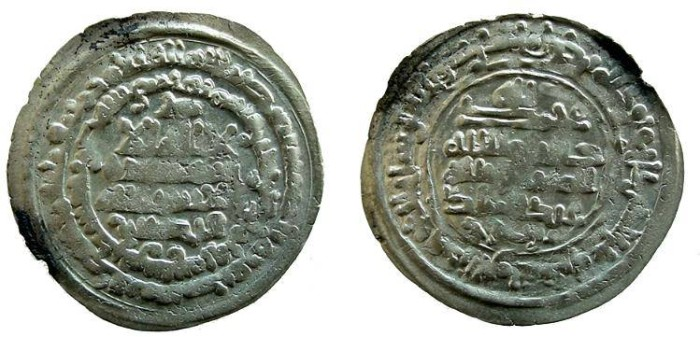 Ancient Coins - 635ARSLM) SAMANID, ABDEL MALEK IBN NUH I, 343-350 AH / 954-961 AD, AR DIRHAM STRUCK AT BALKH IN 345 AH, TYPE OF ALBUM # 1462 IN VF CONDITION AND NICELY STRUCK.