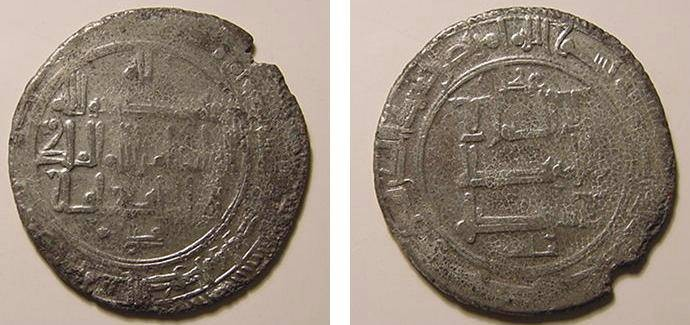 Ancient Coins - 7027Q) QARAKHANID BILLON DIRHAM UZGEND FINE+