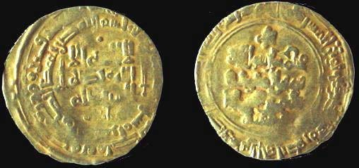 Ancient Coins - 437AVSLM) GHAZNAVID, MAS'UD I ( NASER DIN ELLAH ABU SAID) 421-432 AH PALE GOLD DINAR 3.73 GRAMS, STRUCK AT GHAZNA IN 42X (UNIT OBLITERATED), TYPE OF ALBUM # 1619, IN VF CONDITION.