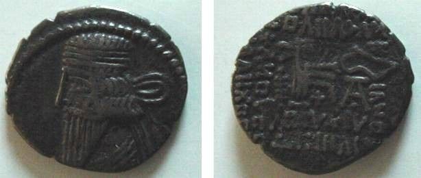 Ancient Coins - 433PAX) PARTHIA, VOLOGASES III. 105-147 AD, AR Drachm, 3.7 grms. OBV: bare-headed, hair 3 waves, medium beard, diadem with t3-strands and loop.