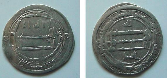 Ancient Coins - 567ARSLM) ABASID HARUN DIRHAM NISHAPUR 196 AH