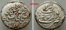 World Coins - 74BL1) Qajar, Nasir Al-Din Shah AH 1264-1313 /AD 1848-1896, AR qiran,  18 mm. 5.02 gr., type A, HERAT  mint 1267 AH  ; Rev. Mint name and date in a decorated dotted circle. type A,