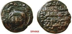 World Coins - 583GG17) ZENGID ATABEGS OF MOSUL, SAIF AL-DIN GHAZI, 565-576 AH / 1170-1180 AD, AE DIRHAM, 29 MM, 12.03 GRMS, STRUCK AT AL-MAWSIL IN 567 AH; FACING BUST WITH TWO ANGELS ABOVE; TYPE