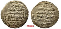 World Coins - 117FH18) GHAZNAVID, Ibrahim, 451-492 AH / 1059-1099 AD, AV pale gold dinar ( 24 mm, 3.14 grms) mint   and date off flan but probably struck at Ghazna, type of Album # 1637; VF