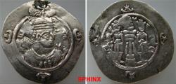 Ancient Coins - 631LM0Z) SASANIAN KINGS. Ardaxšīr (Ardashir) III. AD 628-630. AR Drachm (33 mm, 4.06 grms). Mint ART year 2, Bust right, wearing mural crown with frontal crescent, two wings, and k